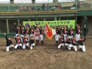 第40回記念ライオンズクラブ杯!初優勝!